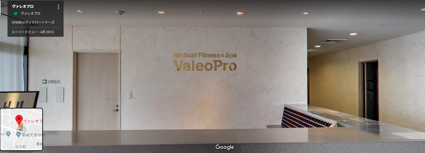 Googleおみせフォントで館内を見る